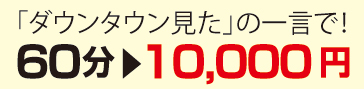 60_10000